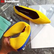 Брендовые женские туфли на плоской подошве вязаные с заостренным