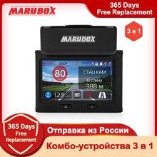 Marubox m700r assinatura toque carro dvr detector de radar gps 3 em 1 hd2304 * 1296p 170 graus ângulo russo língua gravador vídeo
