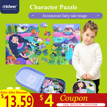 MiDeer 104PCS Puzzles Children Cognitive Puzzle Baby Sleeping Beauty Toy Gift Boxes 3-6 Years Old Toys for