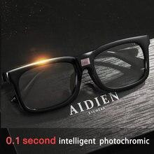 01 секундные умные фотохромные солнцезащитные очки поляризационные