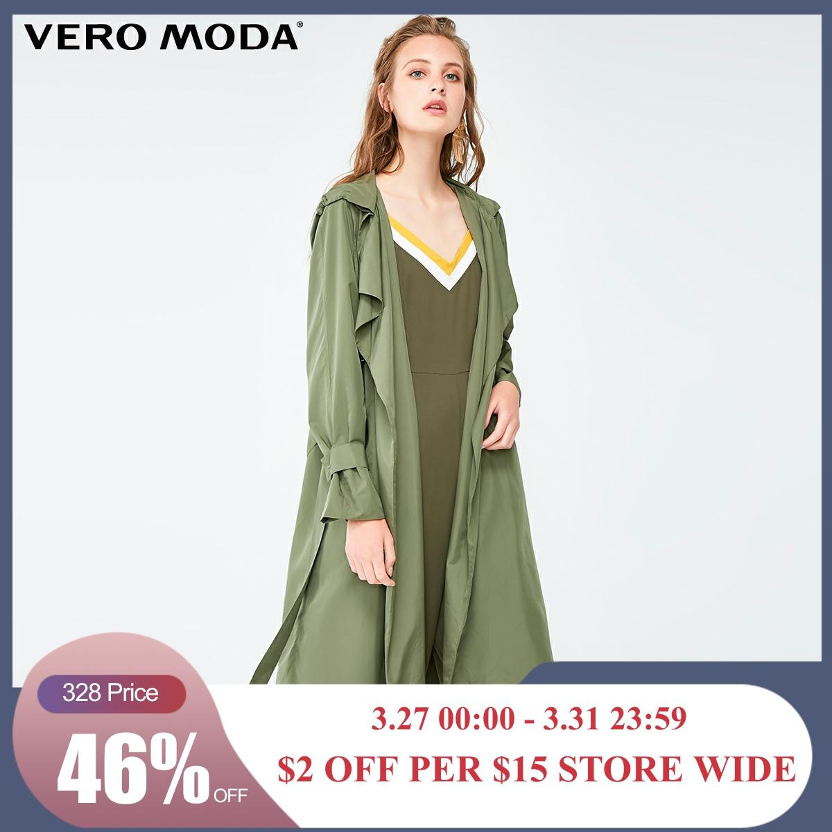 Vero Moda Women's Lapel Lace-up Medium Length Hooded Pure Trench Coat | 318321504