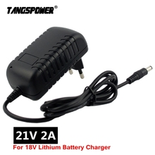 21V 2A 18650 Lithium Battery Charger for Electric Screwdriver 18V 5S Li-ion Battery Wall Charger DC 5.5 * 2.1 MM Free shipping hk liitokala 54 6v 2a charger 13s 48v li ion battery charger output dc 54 6v lithium polymer battery charger free shipping