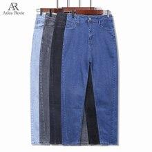 Jeans Woman  High Waist Splice  Plus Size Softener   Zipper  Mom  Blue Black  Full Length Denim Female Harem Pants  6xl 7xl 8xl
