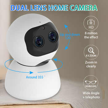 HD 3MP PTZ IP Camera WiFi Home Wireless Dual Lens 8X Digital Zoom Camera Security CCTV Tracking Camera Audio AI Human Detection