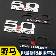 1pcs 3D 5.0 COYOTE V8 GT car trunk sticker High Performance Twin Turbo logo emblem decal Badge for Ford Mustang styling