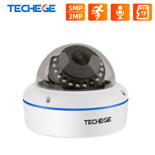 Techege HD 5MP 2MP 48V IP Camera Vandalproof  Indoor Outdoor Wired Security IP Cameras Onvif POE Dome Camera Xmeye Remote Access