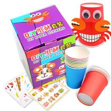 Children 3D DIY handmade paper cups sticker kindergarten school art DIY material kit Whole set Kids craft educational toys