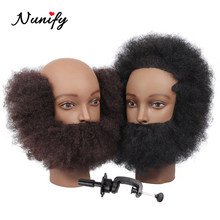 Nunify 2 Styles Short Afro Kinky Curly Hair Training Head 100% Real Human Hair Manequin Hair Doll For Black Men Manican Barber(China)