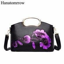 Luxury Handbags Women Bag Designer Pu Leather Soft Messenger Bags