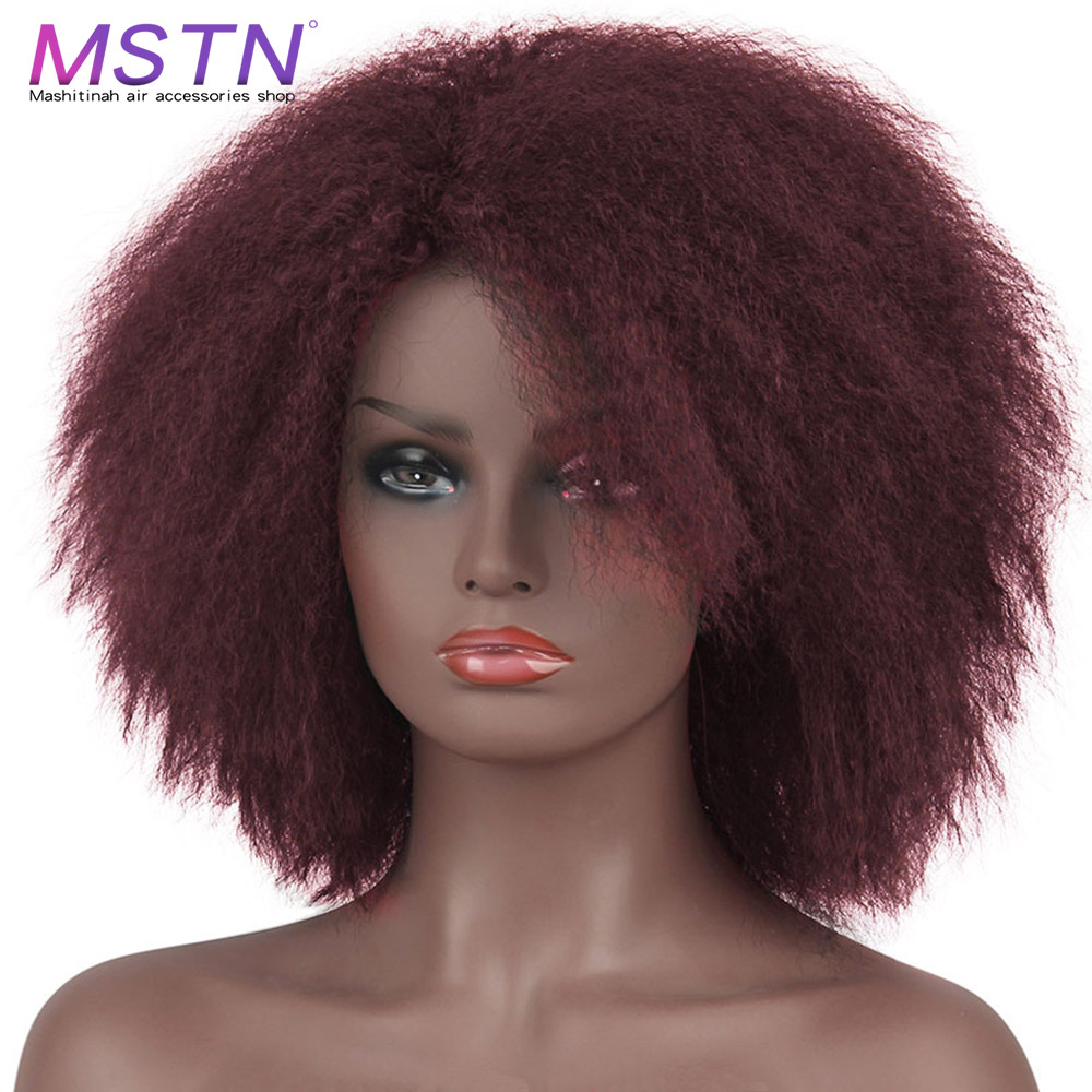 MSTN Synthetic Wigs Short Afro Kinky Curly Wig Brazilian Remy For Black Women Black Brown Red Wine 6 Colors Free Shipping