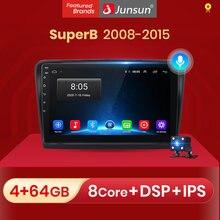 Junsun v1 2g + 32g android 10.0 rds forskoda superb 2 2008-2015 rádio do carro reprodutor de vídeo multimídia navegação gps 2 din dvd