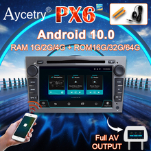 PX6 2 Din Android 10 Car Radio dvd player autoradio For Opel Astra H G J Antara corsa