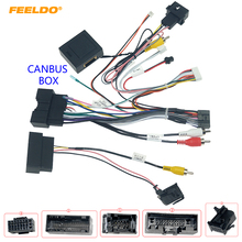 FEELDO Car 16Pin Android Stereo Power Wiring Harness With Canbus For Ford Kuga(18 19)/Focus(12 18)/Edge(15 18)/Explorer(18+)