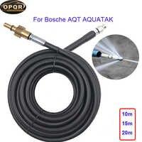 OPRQ10m15m 20 м очищающий шланг высокого давления канализационный сливной водопроводный очищающий шланг для Skil 0760/Black & decker/Makita