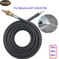 OPRQ10m15m 20m High Pressure Cleaning Hose Sewer Drain Water Cleaning Hose For Skil 0760 / Black&decker / Makita Pressure Washer