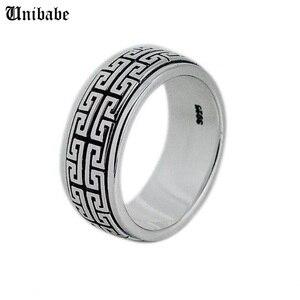 Image 1 - Prawdziwe srebro pierścień 925 Sterling srebrny pierścień mężczyzna kobiet S925 pierścień obracać się w stylu Vintage pierścień biżuteria prezent Great Wall ruchome S925 opaska pierścieniowa