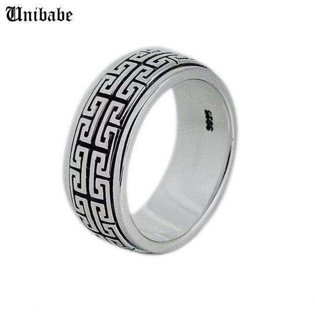 Prawdziwe srebro pierścień 925 Sterling srebrny pierścień mężczyzna kobiet S925 pierścień obracać się w stylu Vintage pierścień biżuteria prezent Great Wall ruchome S925 opaska pierścieniowa