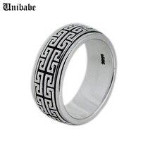 Thật Nhẫn Bạc Nhẫn Bạc 925 Nam Nữ S925 Vòng Xoay Vintage Nhẫn Tặng Đại Di Chuyển Được S925 nhẫn Ban Nhạc
