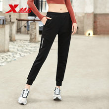 881328639271 Xtep women sport pants 2019 autumn sports trousers female outdoor casual running breathable womens knit