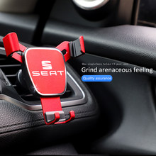Novo estilo titular do telefone do carro gravidade sensing aperto automático suporte universal para seat leon ibiza ateca sportcoupe altea alhambra exeo