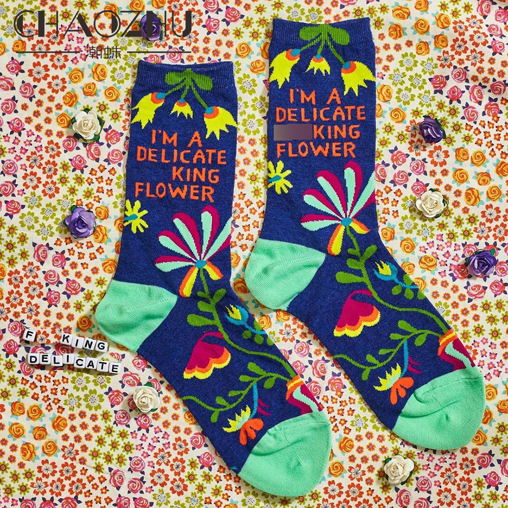 CHAOZHU I Am A Delicate Yucking Flowers Mr. Dog Daisy Men's Calcetines Funny Fashion Long Crew Socks Jacquard  Cool Streetwear
