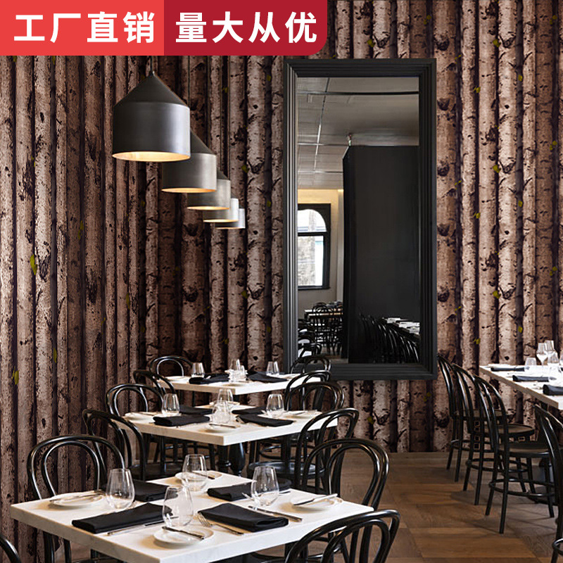 Bar Restaurant Hotel Barber Shop Retro Cool Clothing Store Wallpaper Nordic Birch Wood Grain Wallpaper
