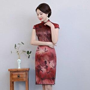 Image 5 - 2020 ใหม่จริง Vestido De Debutante Cheongsam กระโปรงน้ำหนักหนักผ้าไหมผู้หญิงทุกวันย้อนยุคสไตล์จีน Tang