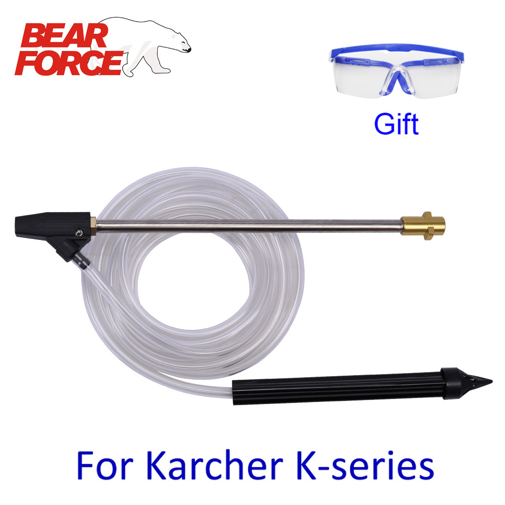 Car Washer Sandblasting Kit Sand Blaster Attachment High Pressure Water Cleaning Sandblaster Gun Lance Hose For Karcher Car Wash