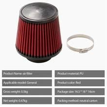 Универсальный воздушный фильтр 100 мм 76 мм 3 дюйма, автомобильный воздушный фильтр с высоким потоком, алюминиевый индукционный шланг, трубка ...