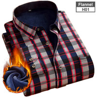 H01-Flannel