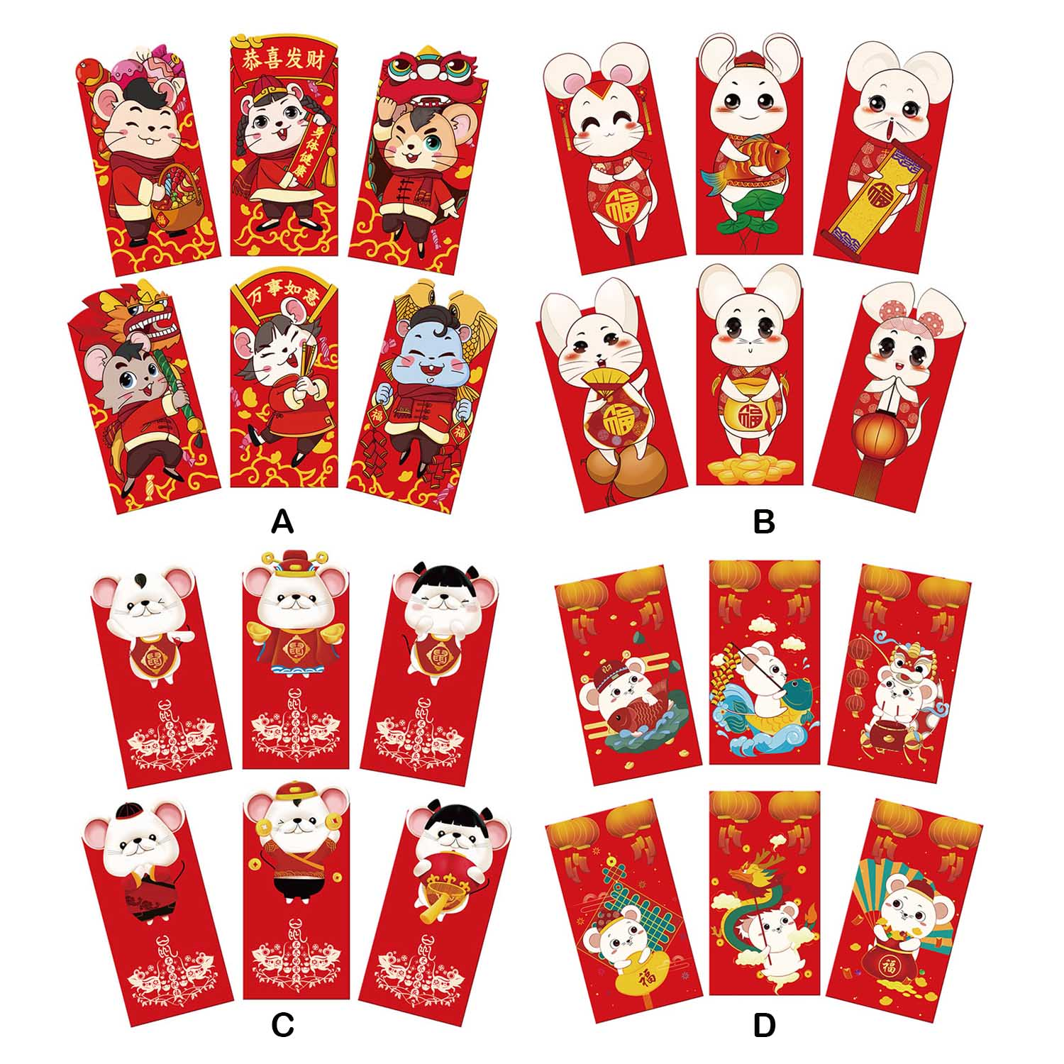 12pcs Chinese Red Lucky Envelopes Year Of The Rat Hong Bao Festival Money Packet For Spring Festival Lunar New Year Random Style