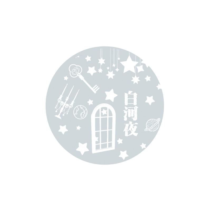 Креативная Звездная ночь лодка занавес кружева пуля журнал васи клейкая лента DIY Скрапбукинг наклейка этикетка маскирующая лента - Цвет: 10 design 3cm