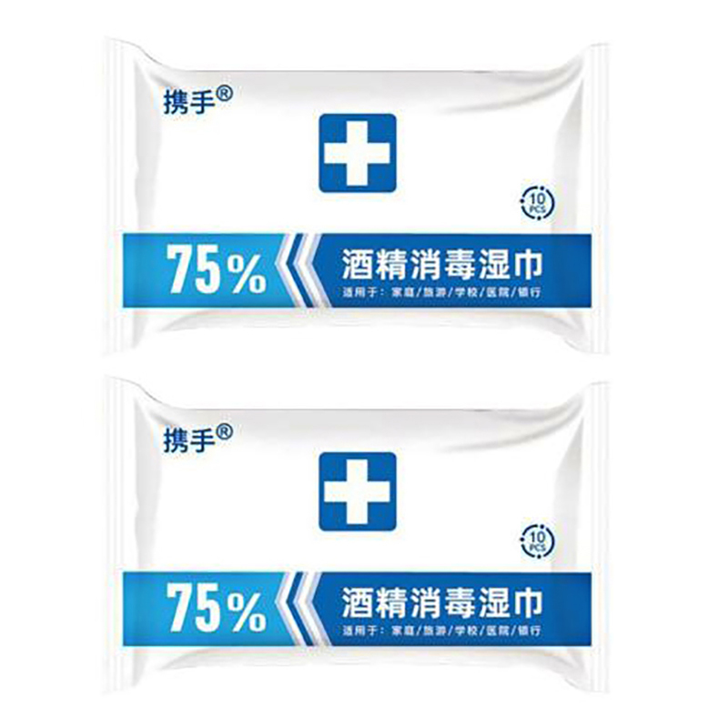 10pcs/set 75% Alcohol Wipes Antiseptic Cleanser Swabs Portable Sterilization Pads Alcohol Pad Antibacterial Wipes Hand Cleaning