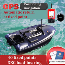GPS RC Bait Boat intelligent Auto Lure control Fishing Boat 3KG Bait Fish finder dual motors 2 Bait 500m Smart One-Key Return