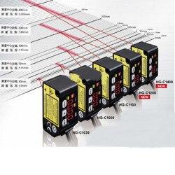 HG-C1030 C1050 C1100 Sensor de Desplazamiento láser de alta precisión que oscila P