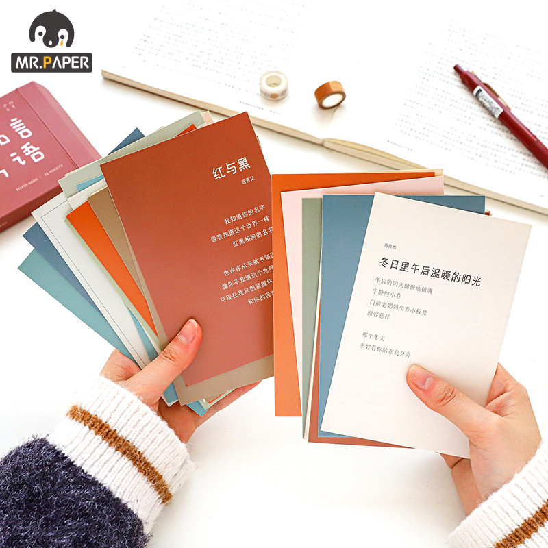 Mr.Paper 25pcs/set Life Album Poetry Postcards Letters Photo Memory Set  Japanese Creative Ins Writing Greeting Gift Postcards 5