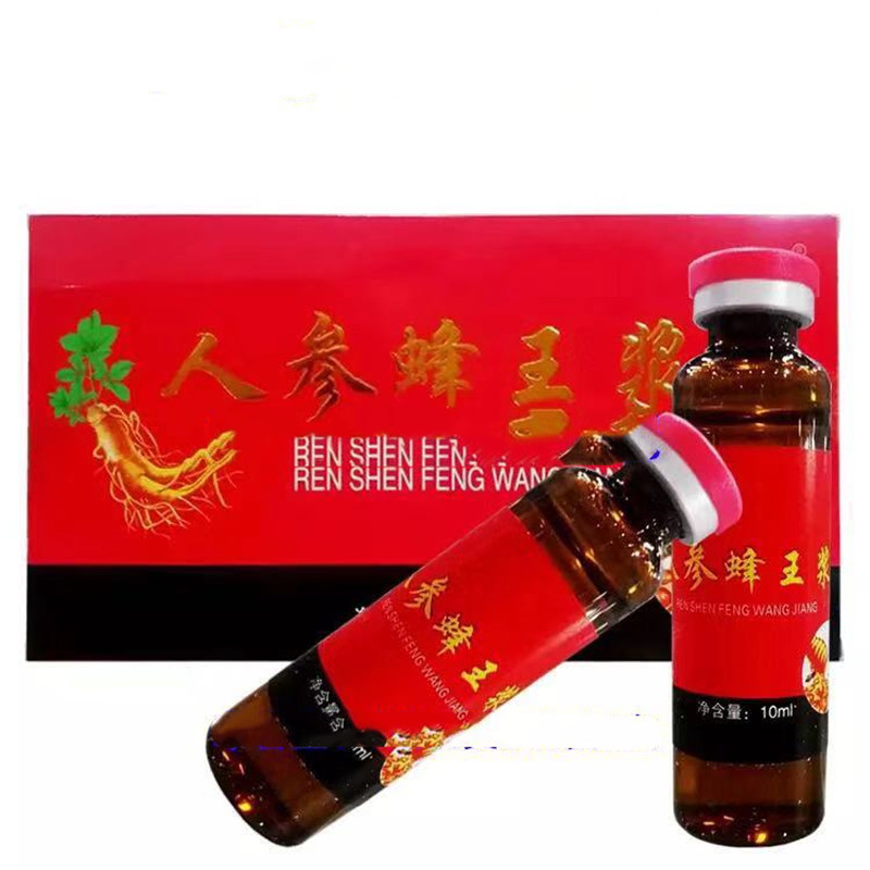 High Content  Ginseng Royal Jelly 1 Box, 12 Pcs (10ml * 12) Enhance Resistance, Strong Body, Beauty  Wrinkle Resistance