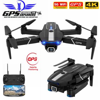 FEMA E525 E525S GPS Drone with 4K / 1080P 5G Wifi FPV HD Wide Angle Camera Foldable Mini Dron RC Quadcopter Follow Me VS E520S