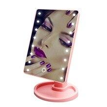 Зеркальный светодиодный светильник, настольное зеркало, зеркала для макияжа, светящееся складное портативное увеличительное USB для ванной комнаты, дизайн интерьера, красивые подарки
