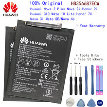 Новая Оригинальная Аккумуляторная батарея hb356687ecw 3340 мАч