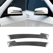 Carbon Fiber Rearview Mirror Anti-rub Strips Anti-collision Sticker Car Class  2 pcs
