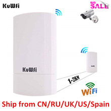 KuWFi Wireless CPE Router Long Range Repeater 5G 450M Pre-configured CPE Kit Indoor Outdoor point to point 1-3KM wireless bridge