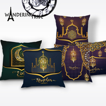 イスラムイードムバラクの装飾ホームパーティーの装飾ラマダンの装飾ソファポリエステルイスラム教徒の装飾枕ケースcojines