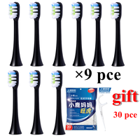 9PCS Replacement Toothbrush Heads for Xiaomi Soocas X3/X1/X5 for Xiaomi Mijia/ SOOCARE X3 Electric Tooth Brush Heads
