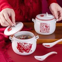 Керамический горшок для тушения Tureen с крышкой тоник суповая чаша мультяшная чашка женьшень кубилоза чаша водонепроницаемый тушью отель китайский стиль медленно