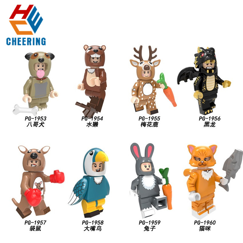 Single Sale Building Blocks Pumping Series Bricks Otter Sika Dragon Deer Kangaroo Rabbit Cat Action Figures For Kids Toys PG8223