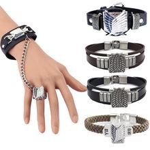 Anime ataque em titan cosplay pulseira anel asas da liberdade pesquisa corps moda puro jóias fãs presente