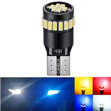 1 шт светодиод t10 canbus 6000k внутреннее освещение для peugeot