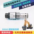 Поворотный клапан сброса двигателя поворотный основной пистолет сброс клапан аксессуары для экскаватор Doosan Daewoo DX55/60/75/80