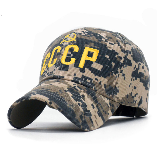 Camo CCCP 1